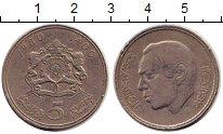 Изображение Монеты Марокко 5 дирхам 1980 Медно-никель XF