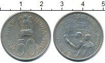 Изображение Монеты Азия Индия 50 пайс 1972 Медно-никель UNC-