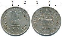 Изображение Монеты Индия 50 пайс 1985 Медно-никель UNC- 50 лет Резервному ба