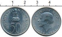 Изображение Монеты Индия 50 пайс 1964 Медно-никель UNC-