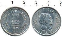 Изображение Монеты Азия Индия 50 пайс 1984 Медно-никель UNC-