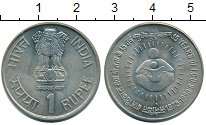 Изображение Монеты Азия Индия 1 рупия 1990 Медно-никель UNC-