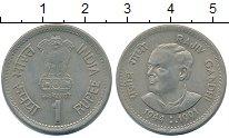 Изображение Монеты Индия 1 рупия 1991 Медно-никель XF