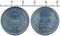 Изображение Монеты Азия Индия 1 рупия 2004 Медно-никель XF