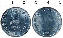 Изображение Монеты Индия 1 рупия 2003 Железо XF Веер  Дургадасс