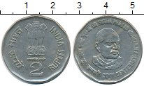 Изображение Монеты Индия 2 рупии 2001 Медно-никель XF 200 - летие  Сиама