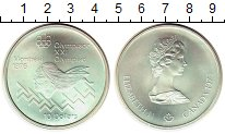 Изображение Монеты Канада 10 долларов 1975 Серебро UNC-