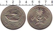 Изображение Монеты Мальдивы 20 руфий 1984 Медно-никель UNC- Конференция по рыбно