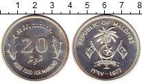 Изображение Монеты Мальдивы 20 рупий 1977 Серебро UNC-
