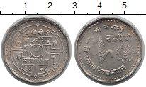 Изображение Монеты Непал 2 рупии 1981 Медно-никель UNC-