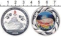 Изображение Монеты Азия Китай Медаль 2008 Серебро Proof