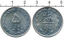 Изображение Монеты Иран 5 риалов 1988 Медно-никель UNC-