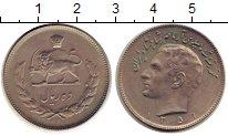 Изображение Монеты Азия Иран 10 риалов 1972 Медно-никель XF