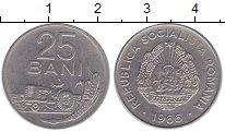 Изображение Монеты Румыния 25 бани 1966 Медно-никель VF