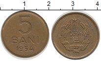 Изображение Монеты Румыния 5 бани 1954 Латунь VF