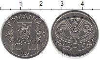 Изображение Монеты Румыния 10 лей 1995 Медно-никель VF ФАО