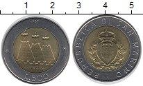 Изображение Монеты Европа Сан-Марино 500 лир 1987 Биметалл UNC-