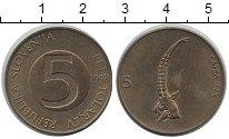 Изображение Монеты Европа Словения 5 толаров 1998 Латунь UNC-