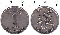 Изображение Монеты Гонконг 1 доллар 1998 Медно-никель UNC-