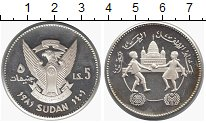 Изображение Монеты Судан 5 фунтов 1981 Серебро Proof-