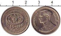 Изображение Монеты Таиланд 2 бата 1995 Медно-никель XF 50-летие F.A.O