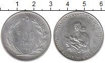 Изображение Монеты Азия Турция 500 лир 1980 Серебро XF