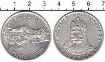 Изображение Монеты Азия Турция 50 лир 1971 Серебро UNC-