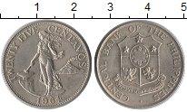Изображение Монеты Филиппины 25 сентаво 1964 Медно-никель XF KM#189.1