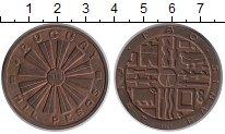 Изображение Монеты Южная Америка Уругвай 1000 песо 1969 Медь UNC-