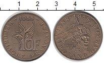 Изображение Монеты Франция 10 франков 1988 Латунь XF