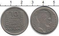 Изображение Монеты Европа Франция 10 франков 1948 Медно-никель XF
