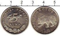 Изображение Монеты Европа Хорватия 5 кун 2000 Медно-никель XF