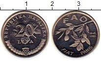 Изображение Монеты Европа Хорватия 20 лип 1995 Медно-никель XF
