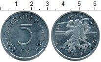 Изображение Монеты Швейцария 5 франков 1976 Медно-никель UNC- 500-летие Битвы при