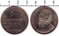 Изображение Монеты Швейцария 5 франков 1990 Медно-никель UNC- 100-летие смерти Гот
