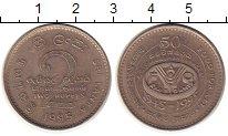 Изображение Монеты Шри-Ланка 2 рупии 1995 Медно-никель XF