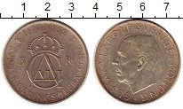 Изображение Монеты Европа Швеция 5 крон 1952 Серебро XF