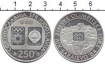 Изображение Монеты Югославия 250 динар 1984 Серебро Proof-