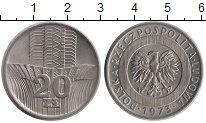 Изображение Монеты Польша 20 злотых 1973 Медно-никель UNC- СЭВ