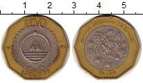 Изображение Монеты Кабо-Верде 100 эскудо 1994 Биметалл XF