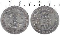 Изображение Монеты ГДР 5 марок 1975 Медно-никель UNC- Международный  Год