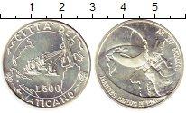 Изображение Монеты Европа Ватикан 500 лир 1992 Серебро UNC-