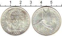 Изображение Монеты Европа Ватикан 500 лир 1998 Серебро UNC-