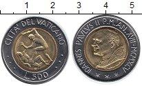 Изображение Монеты Европа Ватикан 500 лир 1995 Биметалл UNC-