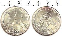 Изображение Монеты Сан-Марино 1000 лир 1980 Серебро UNC-