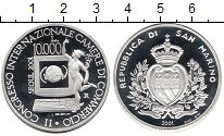 Изображение Монеты Европа Сан-Марино 10000 лир 2001 Серебро Proof