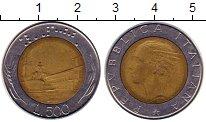 Изображение Монеты Италия 500 лир 1986 Биметалл UNC- Квиринальский  Дворе
