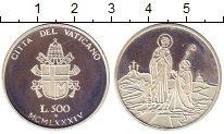 Изображение Монеты Европа Ватикан 500 лир 1970 Серебро Proof-