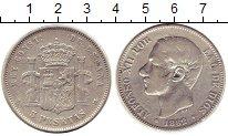 Изображение Монеты Европа Испания 5 песет 1882 Серебро XF-
