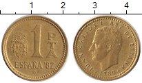 Изображение Дешевые монеты Европа Испания 1 песета 1982 Латунь XF